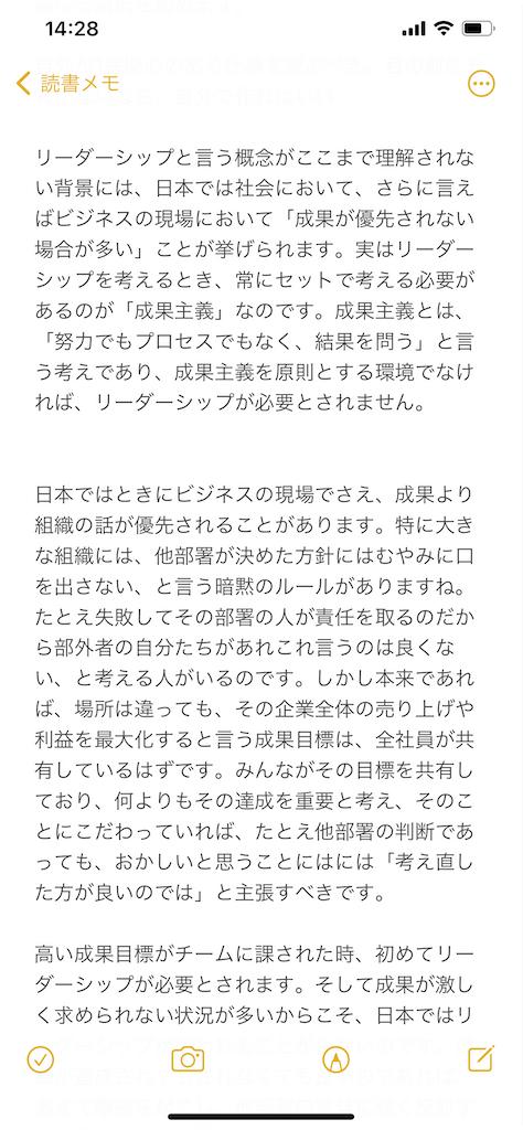 f:id:daiki_futagami:20211014161103p:image