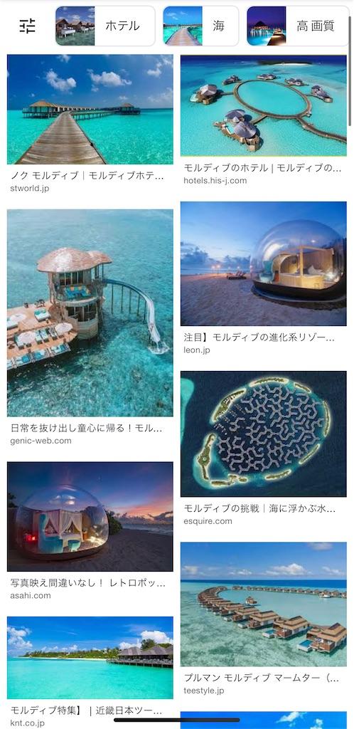f:id:daiki_futagami:20211014164705j:image