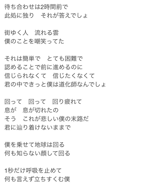 f:id:daiki_yuyu:20160909211518j:image