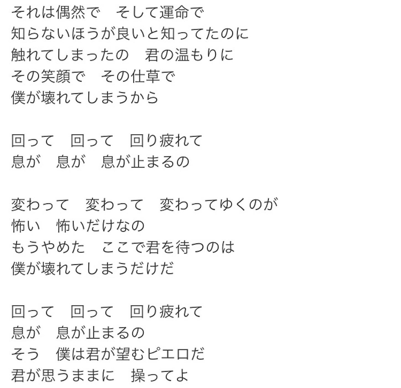 f:id:daiki_yuyu:20160909211524j:image