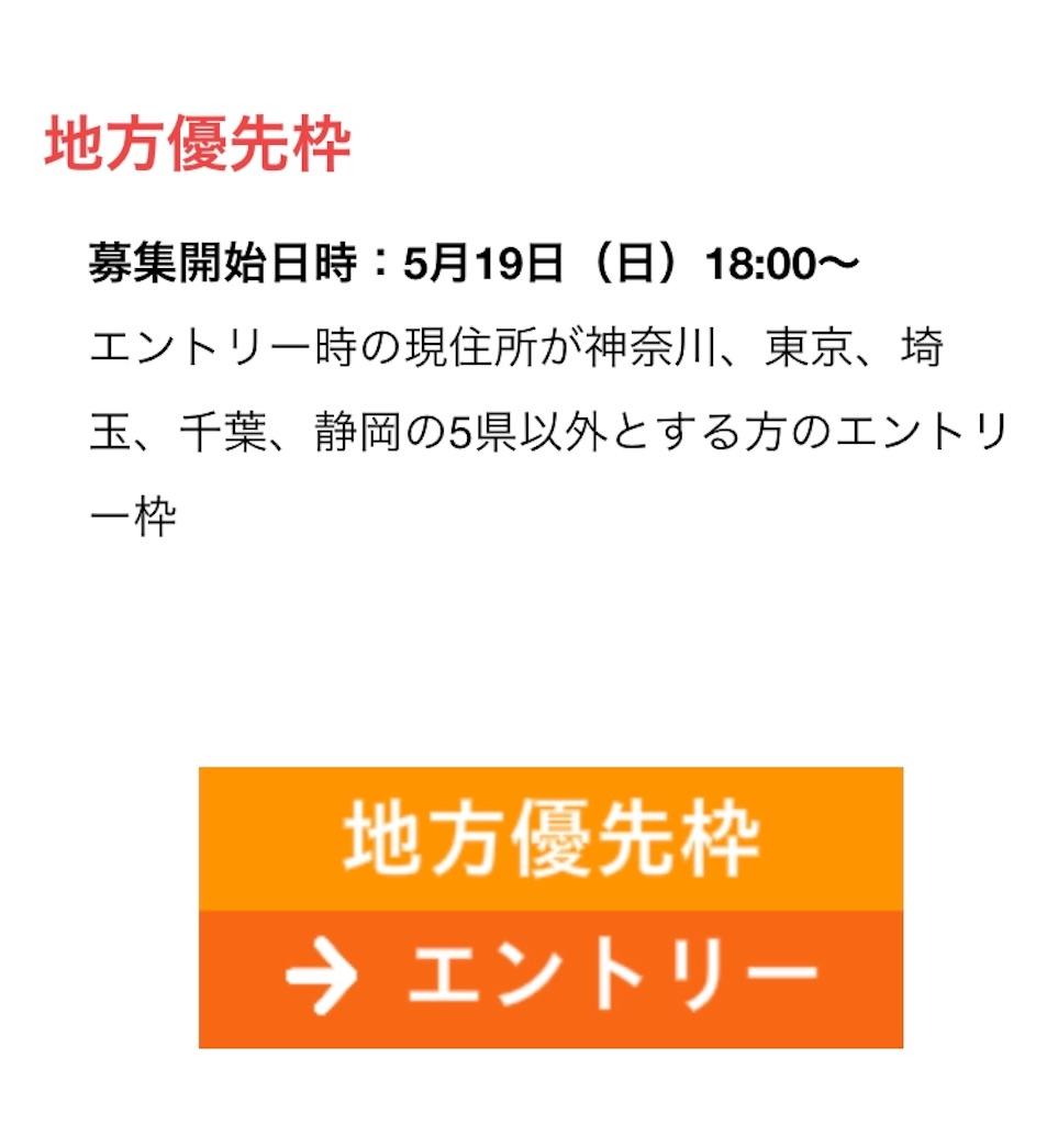 f:id:daikichi1019:20190521123019j:image