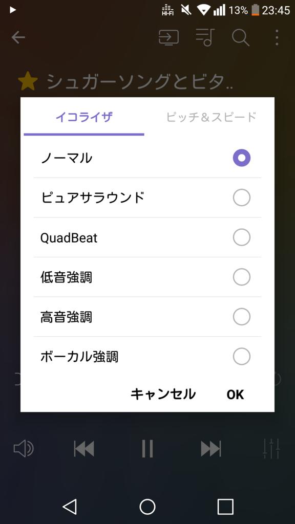 f:id:daikichi2727:20170618234719p:plain