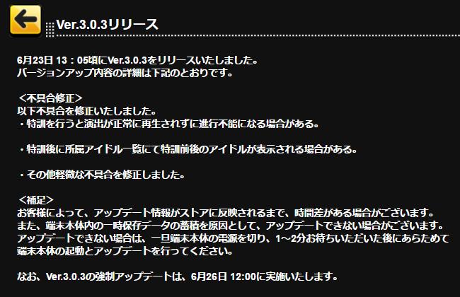 f:id:daikichi2727:20170624220959p:plain