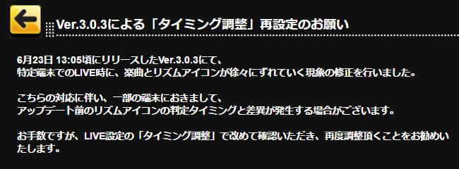 f:id:daikichi2727:20170624221417p:plain