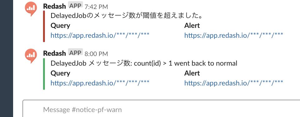 f:id:daikichi_3:20191127100016p:plain