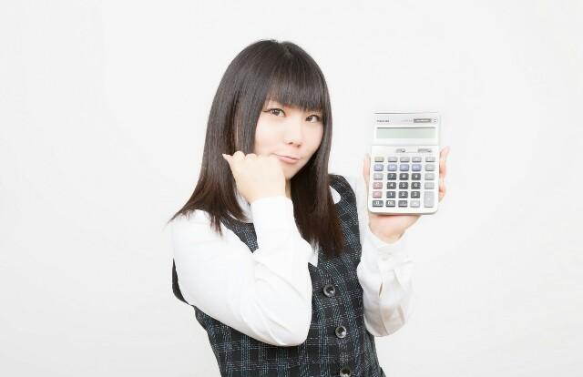 f:id:daikichiman:20160922151636j:plain