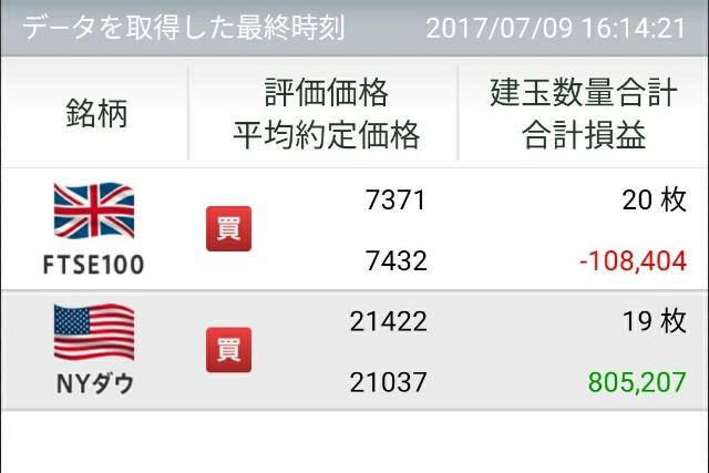 f:id:daikichiman:20170709163715j:plain