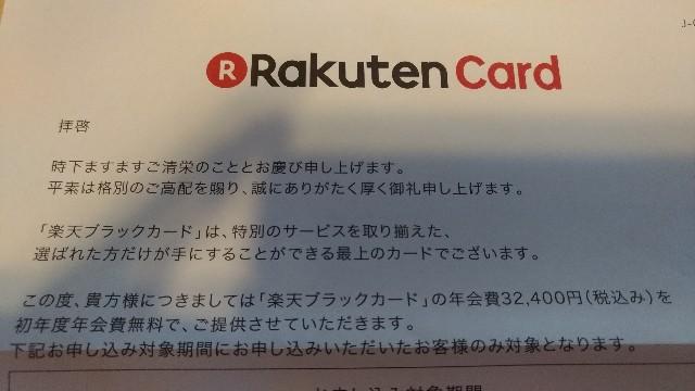f:id:daikichiman:20180603182215j:plain