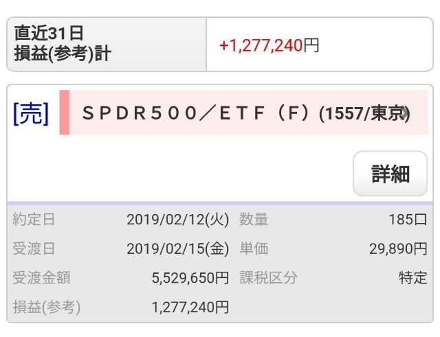 f:id:daikichiman:20190212102308j:plain