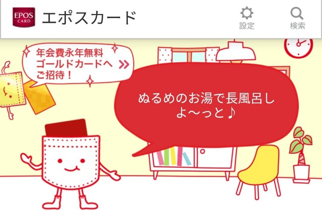 f:id:daikichiman:20190413184236j:plain