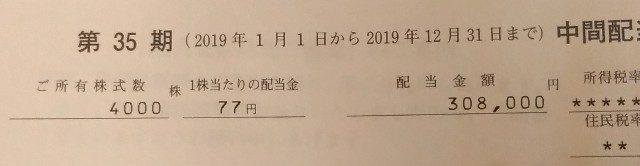 f:id:daikichiman:20190901202818j:plain
