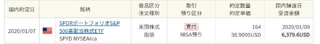 f:id:daikichiman:20200107115656j:plain