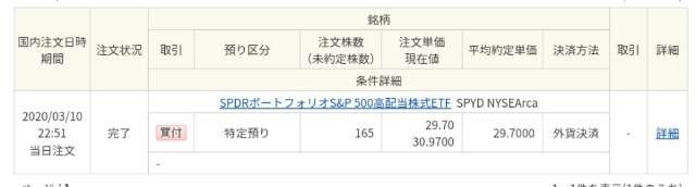 f:id:daikichiman:20200311060708j:plain
