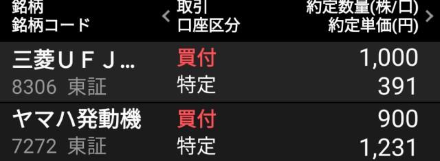 f:id:daikichiman:20200317205813j:plain