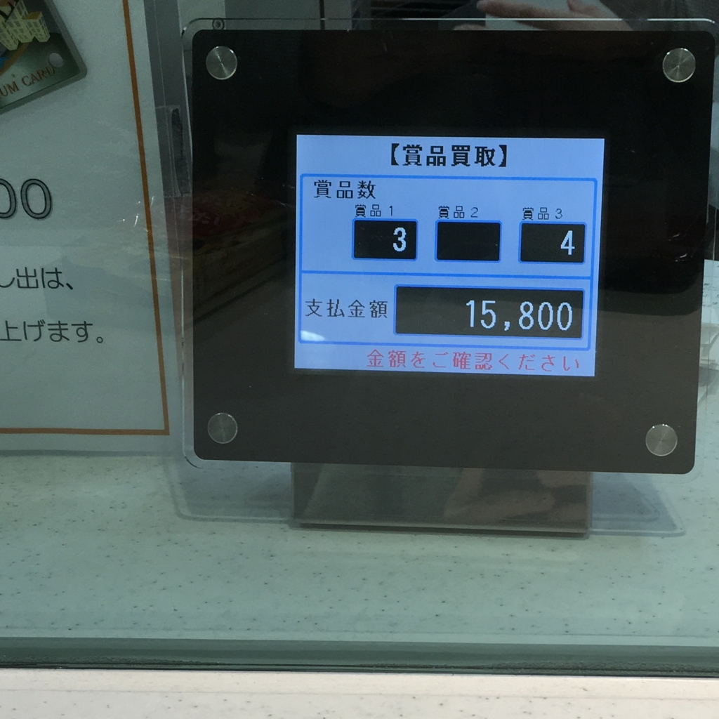 f:id:daikichipachi:20170303022152j:plain