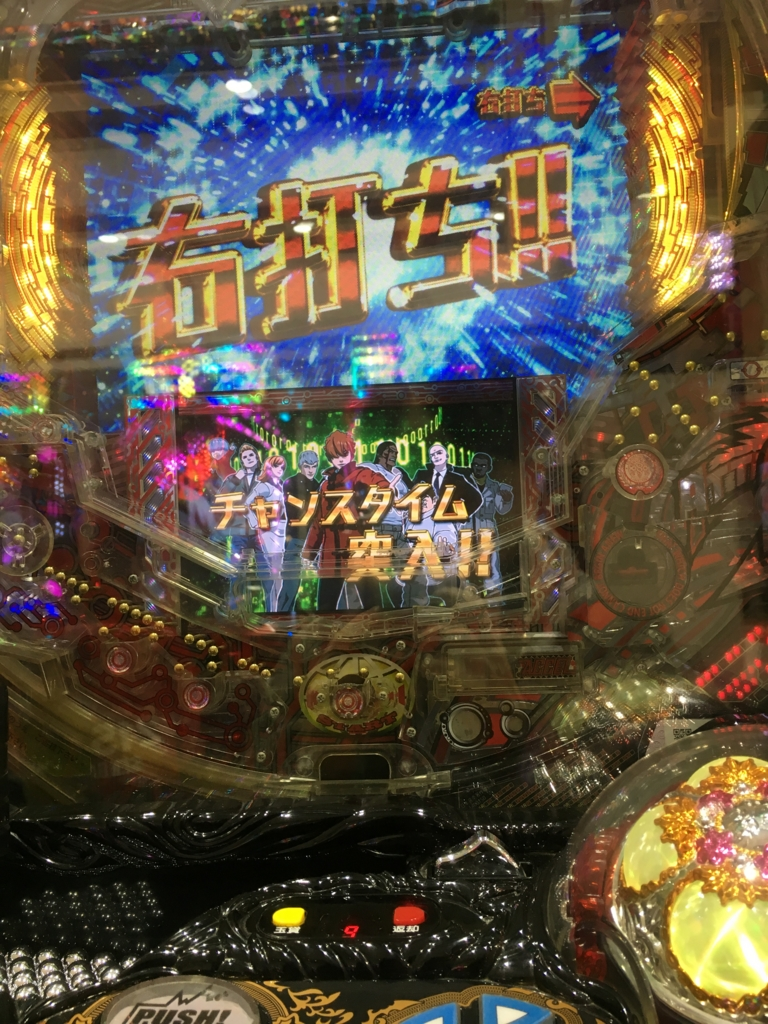 f:id:daikichipachi:20170303022255j:plain