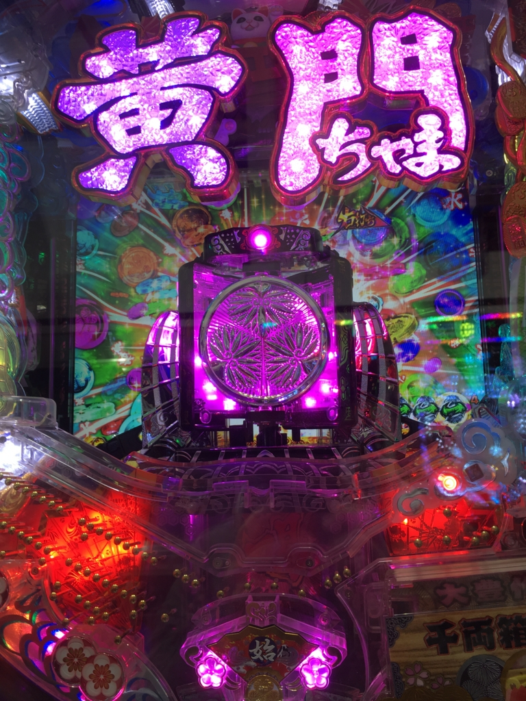 f:id:daikichipachi:20170303022532j:plain