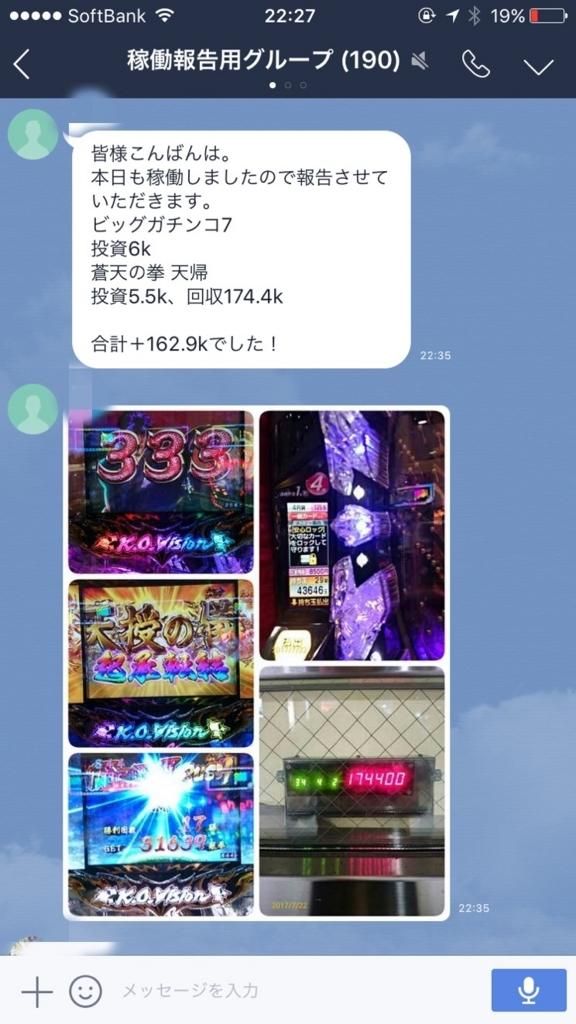 f:id:daikichipachi:20170723230413j:plain