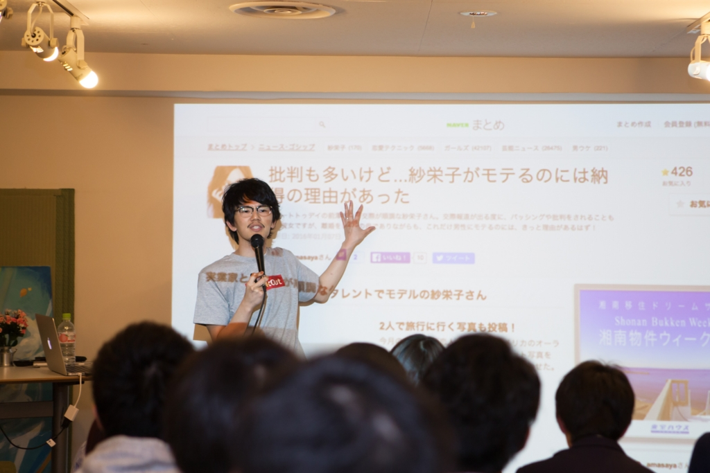 f:id:daikihirozawagmailcom:20160515222952j:plain