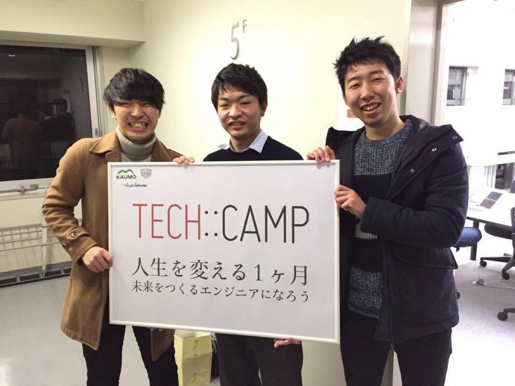 f:id:daikihirozawagmailcom:20160520004917j:plain