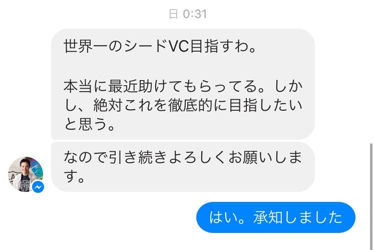 f:id:daikihirozawagmailcom:20160607014956j:plain