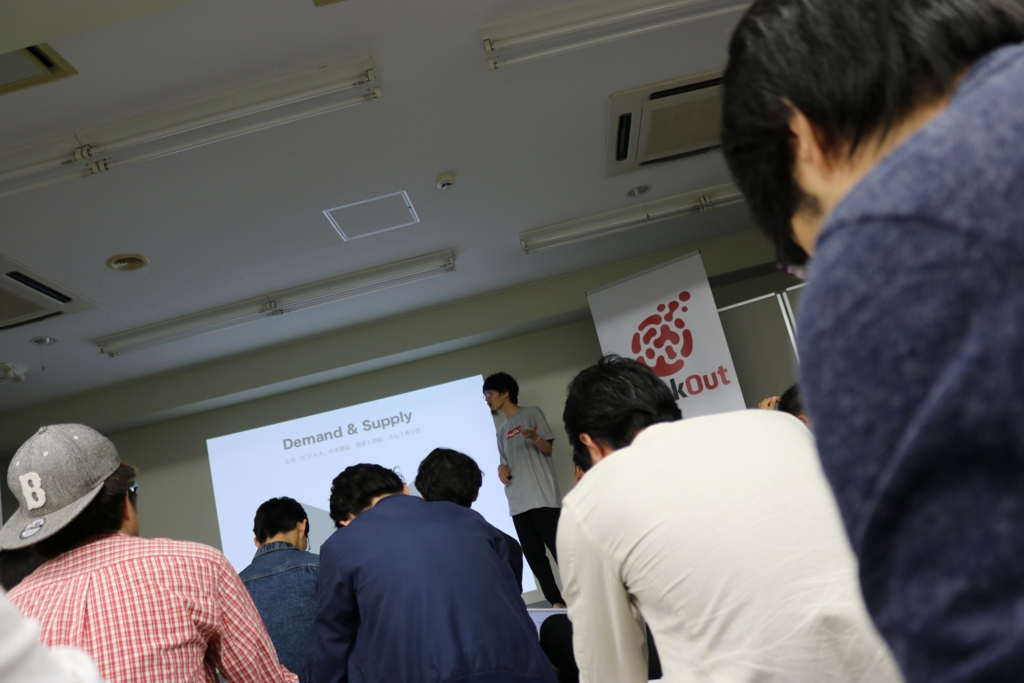 f:id:daikihirozawagmailcom:20160607213027j:plain