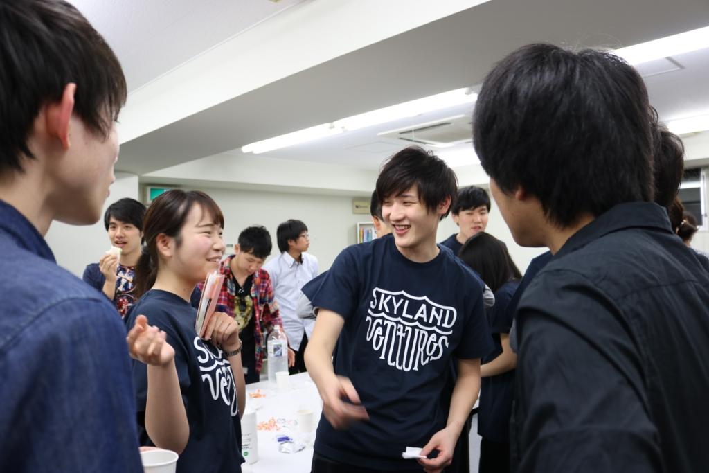 f:id:daikihirozawagmailcom:20160607214219j:plain