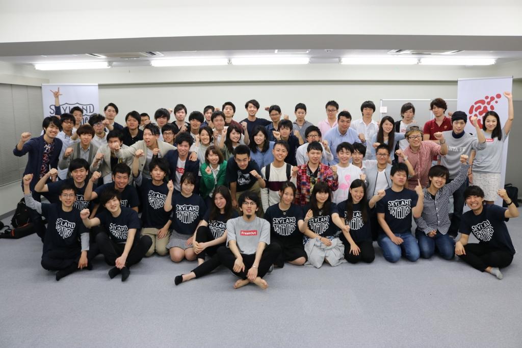 f:id:daikihirozawagmailcom:20160613225649j:plain