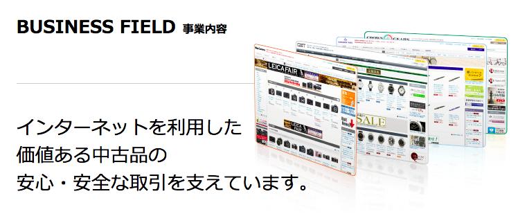 f:id:daikihirozawagmailcom:20160828191116p:plain