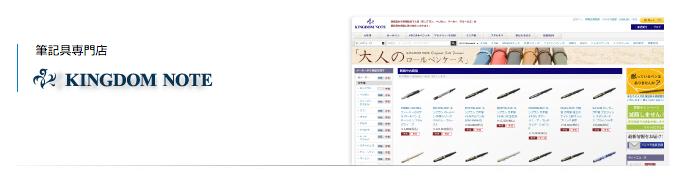 f:id:daikihirozawagmailcom:20160828192143p:plain