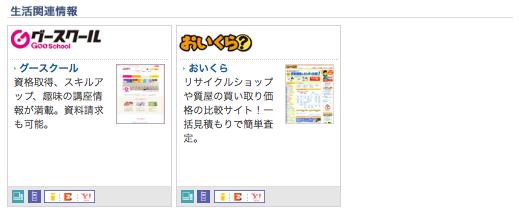 f:id:daikihirozawagmailcom:20160904144845p:plain