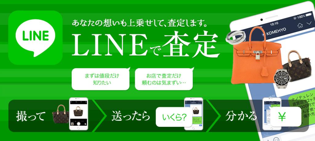 f:id:daikihirozawagmailcom:20160913184829p:plain