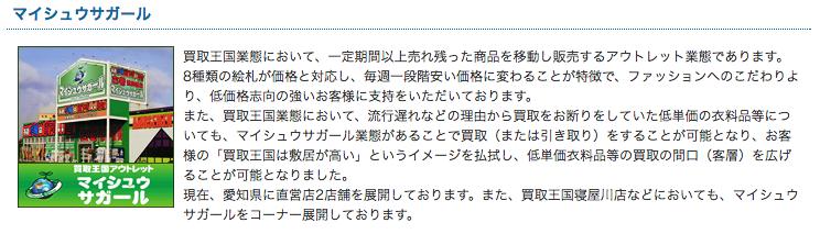 f:id:daikihirozawagmailcom:20160920231717p:plain