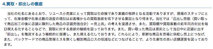 f:id:daikihirozawagmailcom:20160920233648p:plain