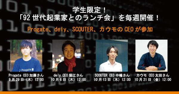 f:id:daikihirozawagmailcom:20160928194100j:plain