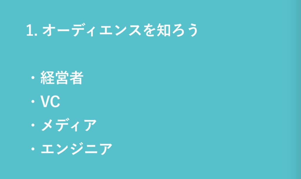 f:id:daikihirozawagmailcom:20180320095203p:plain
