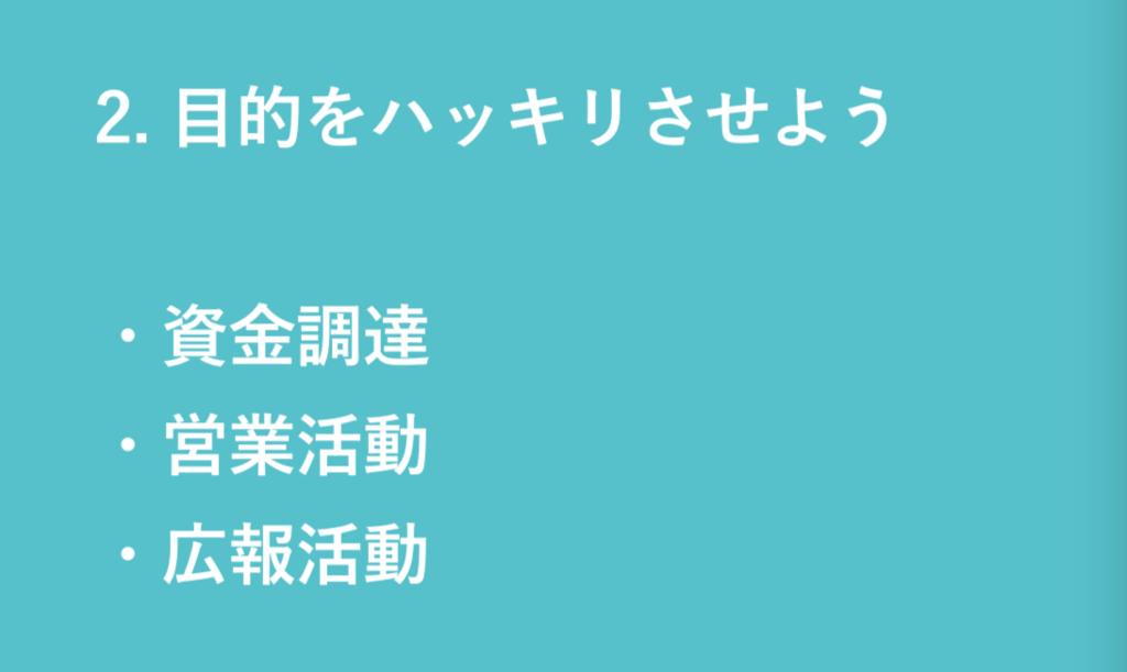 f:id:daikihirozawagmailcom:20180320095215p:plain