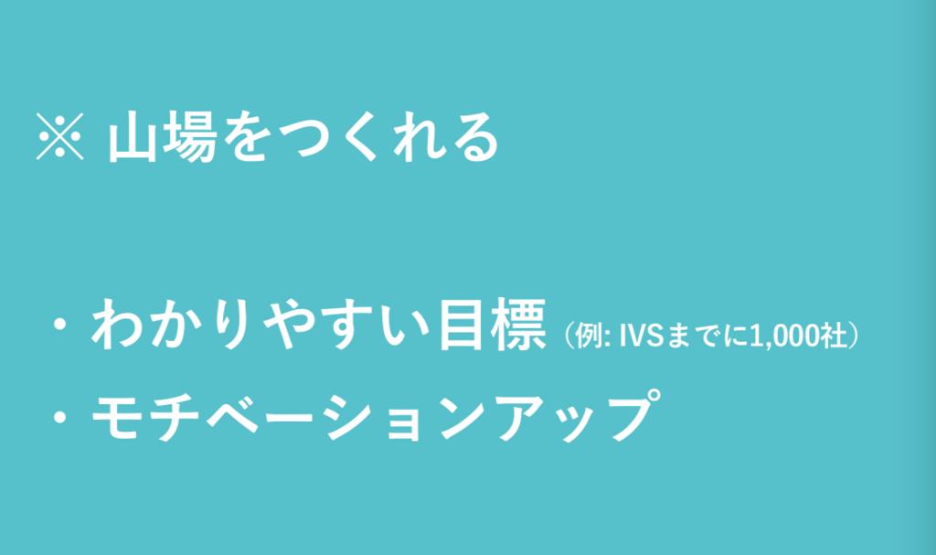 f:id:daikihirozawagmailcom:20180320095327p:plain