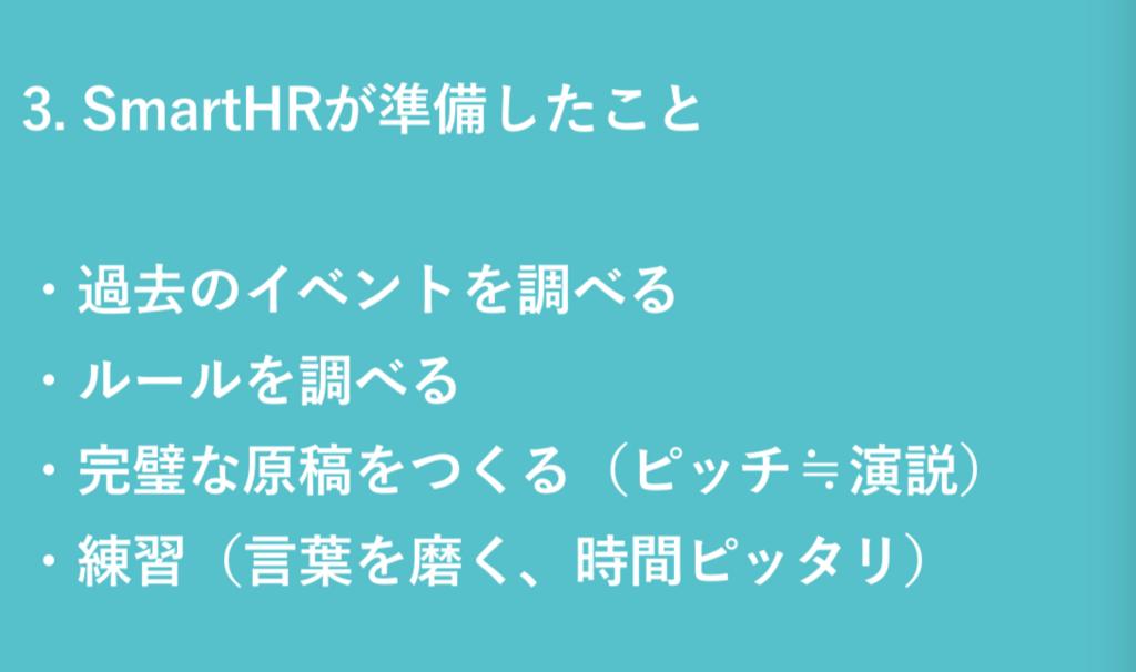 f:id:daikihirozawagmailcom:20180320095354p:plain