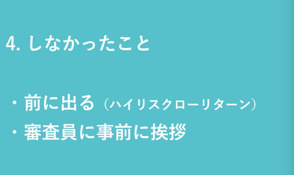 f:id:daikihirozawagmailcom:20180320095438p:plain
