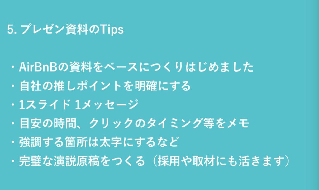 f:id:daikihirozawagmailcom:20180320095449p:plain