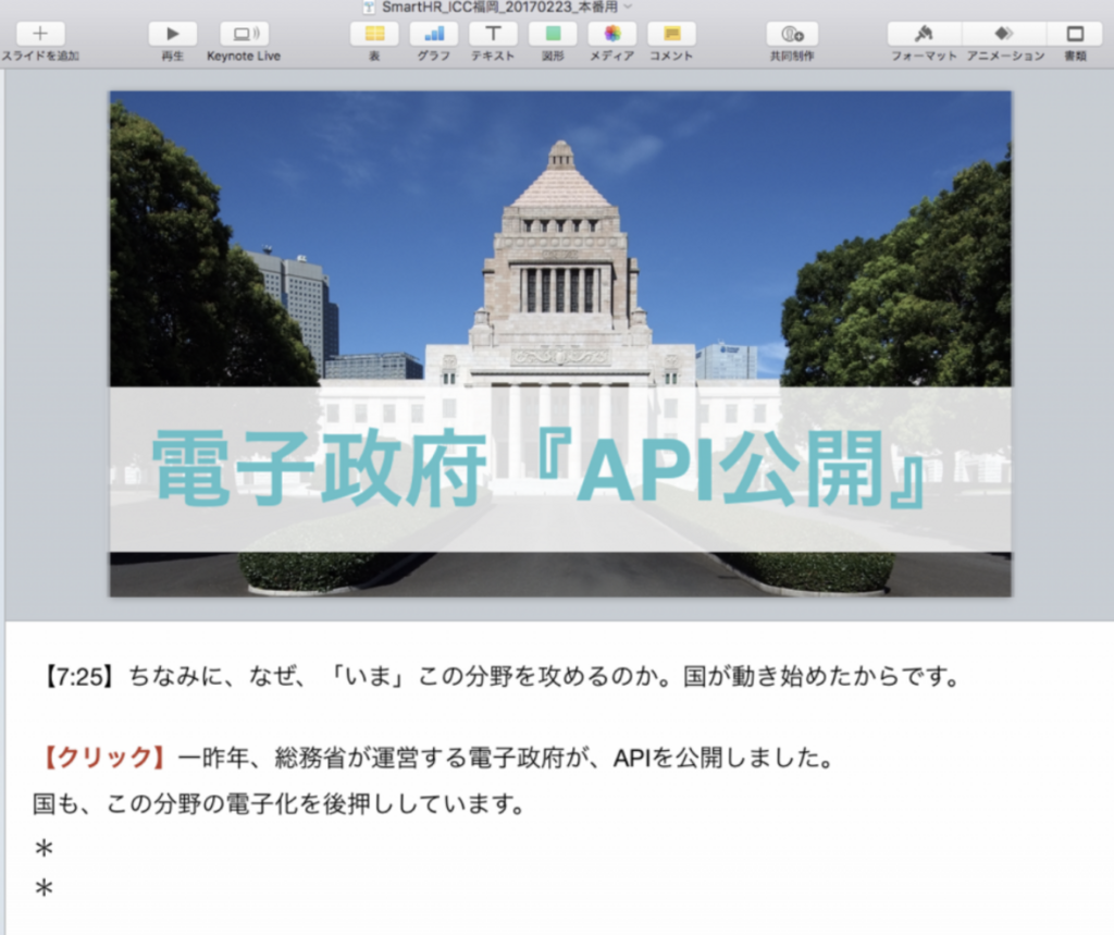 f:id:daikihirozawagmailcom:20180320095632p:plain