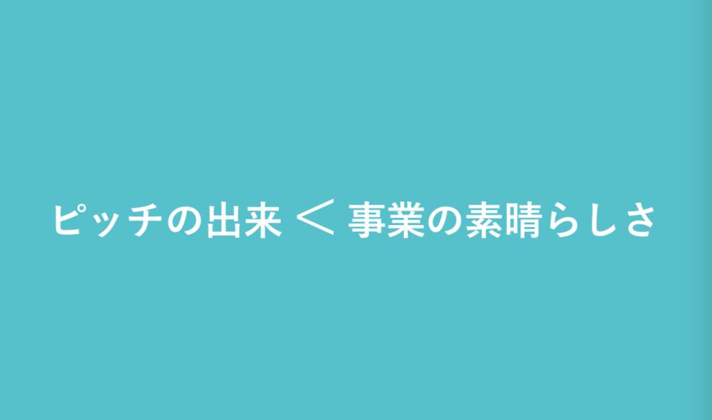 f:id:daikihirozawagmailcom:20180320095706p:plain