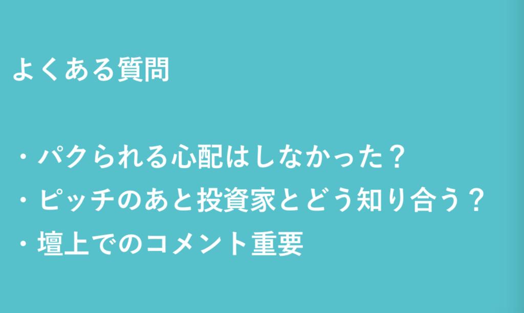 f:id:daikihirozawagmailcom:20180320095728p:plain