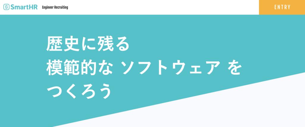 f:id:daikihirozawagmailcom:20180320112604p:plain