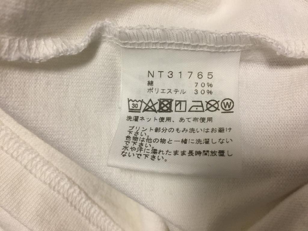f:id:daikijimmy0936:20170623000830j:plain