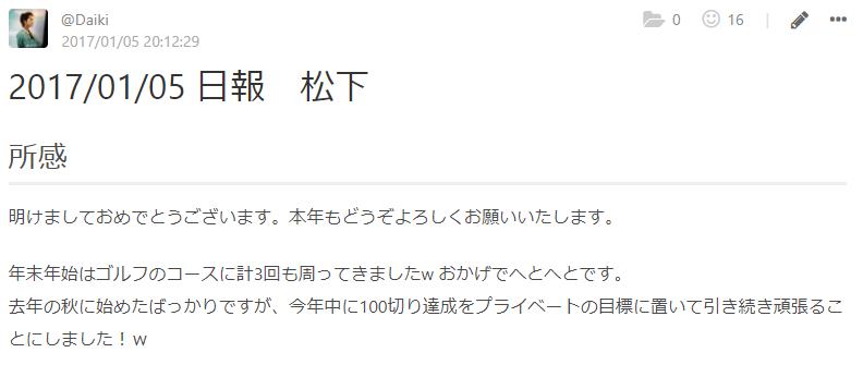 f:id:daikiki:20171216175509p:plain