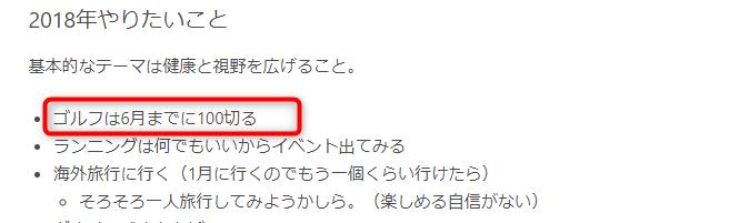 f:id:daikiki:20181214171329p:plain