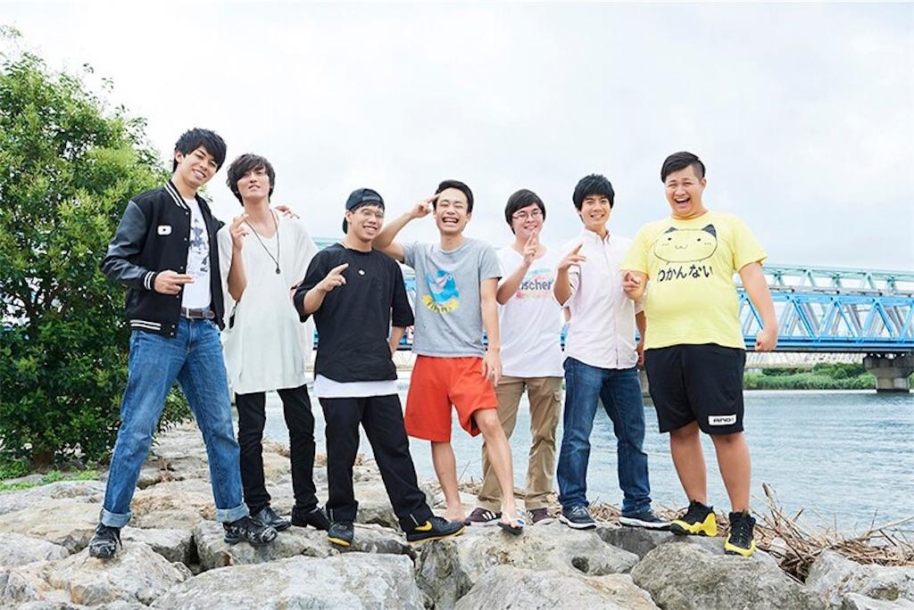 f:id:daikima:20190704230828j:image