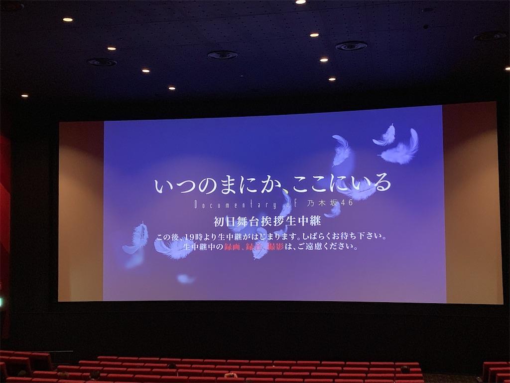 f:id:daikima:20190706140731j:image